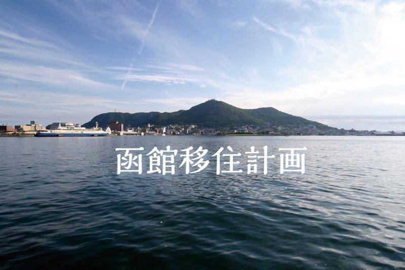 slider_ijyuu201501