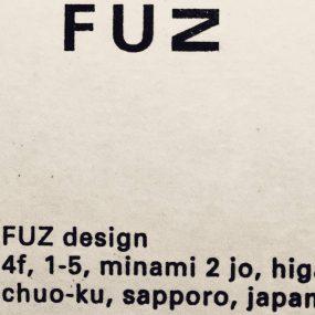札幌を拠点に、店舗や住宅を手掛けるデザイナー永井氏。札幌で宿泊したゲストハウスの内装に一目惚れして、当社オフィスのコーディネートをお願いしました。固定概念にとらわれない、反骨心を持ったデザインセンスがカッコいいです。