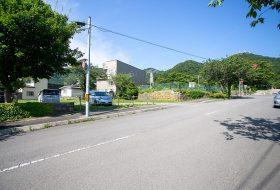 函館公園すぐの土地 −青柳町−